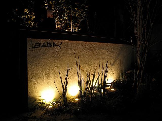 グレージング ティーズガーデンスクエア 愛知県B様邸 Spectacular garden lighting by lighting professionals. Enjoy a dramatic, romantic, even mysterious scene comparing to a day time.