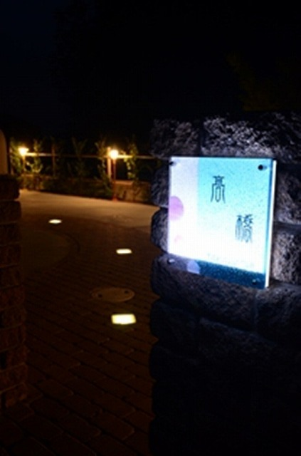 温かみのあるライティング 株式会社内池工業 福島県 高橋様邸 Spectacular garden lighting by lighting professionals. Enjoy a dramatic, romantic, even mysterious scene comparing to a day time.